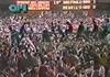 Título da Libertadores de 1992